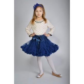 Tamsiai mėlynas sijonas pūstukas